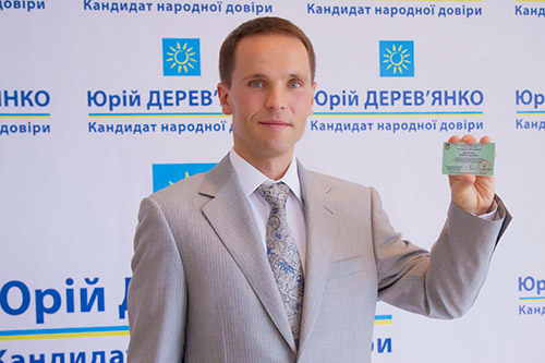 Derevyanko-YUriy-Bogdanovich-1-1