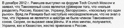 Rakishev