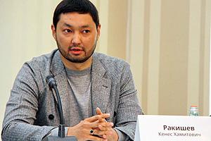 Ракишев Кенес: казахская мафия в степях Украины. ЧАСТЬ 2